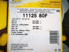 Tesnenie hlavy válcov GLASER BMW M21D24 1,69mm