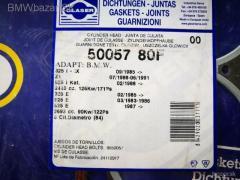 Tesnenie hlavy válcov GLASER BMW M20B25 M20B27