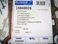 Tesnenie hlavy válcov AJUSA BMW M21D24 1.87mm